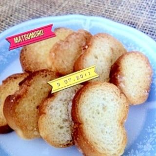 残ったフランスパンで!ざくざくラスク♫