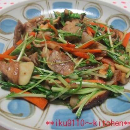 簡単!豚肉しいたけ水菜のスタミナ炒め