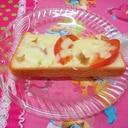 生姜のピザトースト