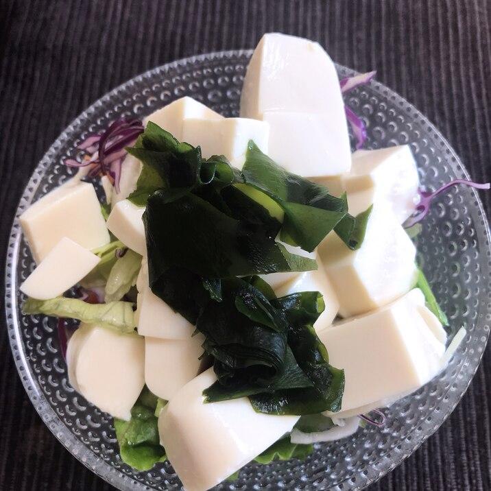 カット 野菜