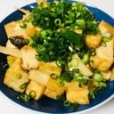 簡単副菜!エリンギと厚揚げの生姜炒め♫