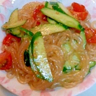 韓国春雨とキュウリ・トマトのサラダ