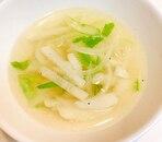 長芋と玉ねぎのあっさり中華スープ