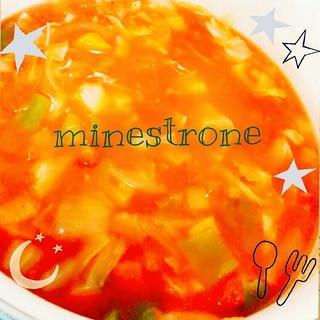 簡単!デトックススープ♡ミネストローネ