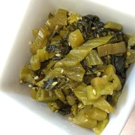 高菜のにんにく生姜炒め