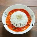 カフェ風♪コンビーフと小松菜のトマトカレー