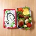 キャラ弁☆簡単海苔アート エネゴリくんのお弁当♪