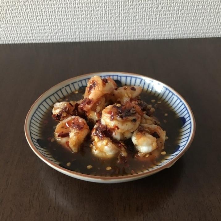 海老のスイチリ炒め