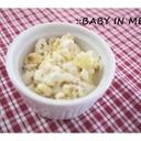 【離乳食後期】炒り豆腐