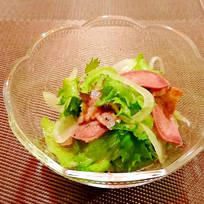 フリルレタスとスモークタンのサラダ