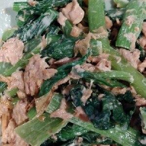 パパッともう一品!小松菜のツナマヨ和え