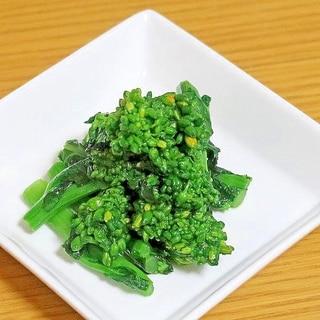 菜の花の辛し和え☆お弁当にも★減塩・低カリウム志向
