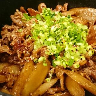 ストウブDe〜牛肉とごぼうのオイ炒め