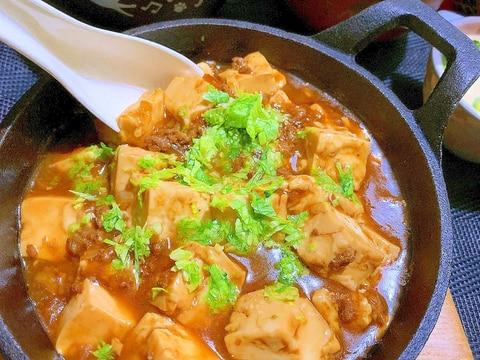 セロリたっぷりのさっぱり麻婆豆腐