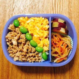 ★今週のお弁当★子ども喜ぶ鶏そぼろ弁当