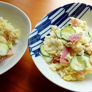 +さつま芋❤ポテトサラダ♪(イモ類の皮付きOK)