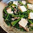 ♪やさしい醤油餡♡豆腐とほうれん草の挽肉炒め♪
