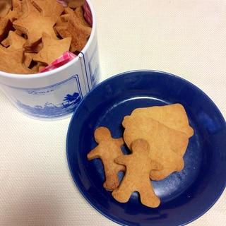 うちのおやつ 次男絶賛のシナモンジンジャークッキー