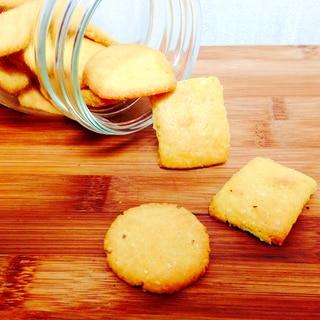【糖質制限のおやつ】サクサク☆大豆粉クッキー