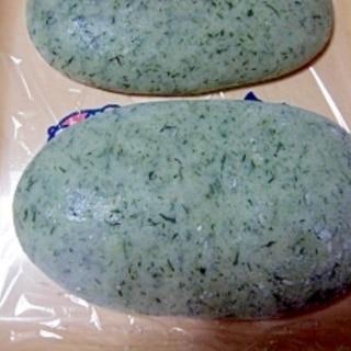 よもぎ塩のし餅