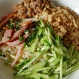 生姜風味の納豆サラダそうめん
