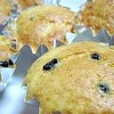 黒糖ブルーベリーカップケーキ
