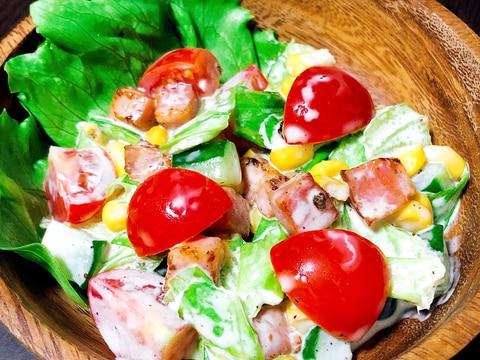 Yummy♡チョップドサラダ