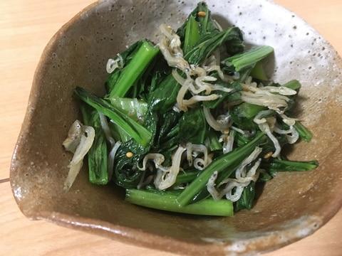 簡単!小松菜のじゃこ炒め