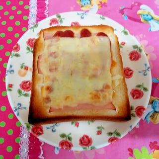 スライスチーズでピザトースト