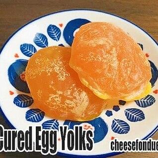 ソルトキュアドエッグヨーク(卵黄の塩漬け)