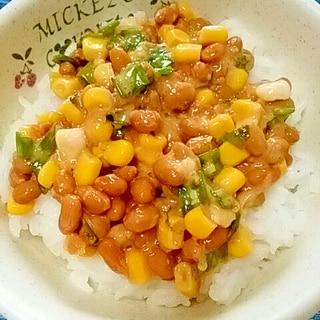 納豆の食べ方-酒粕&味噌コーン♪
