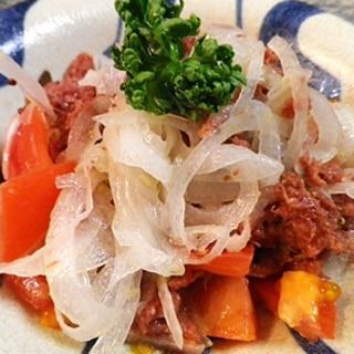 トマトコンビーフサラダ