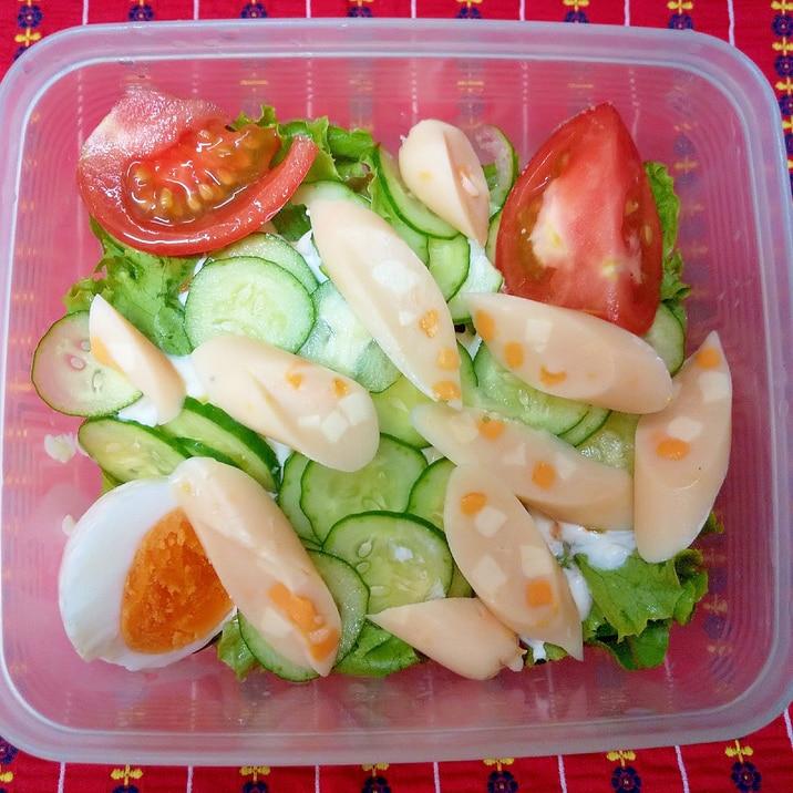 チーズかまぼこサラダ