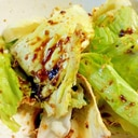 海苔の佃煮レタスサラダ