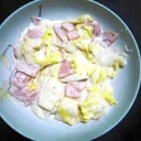 白菜とハムのクリーム煮