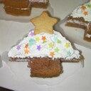 ツリーケーキ