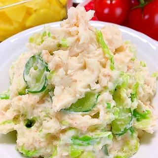 タラモサラダです☆見て食べて嬉しい♪明太子ポテサラ