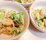 白菜とセロリのツナマヨサラダ