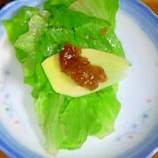 新ショウガだけ出来る食べ方「新生姜味噌付け」