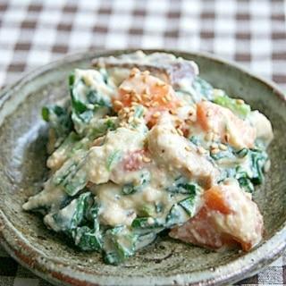 豆腐とほうれん草で。柿入り白和え