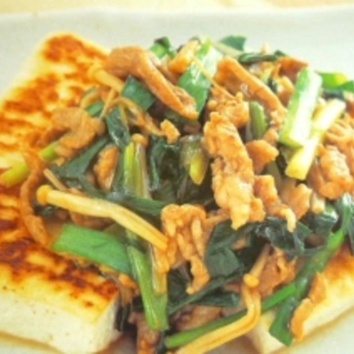 レシピ 豆腐 人気 ステーキ