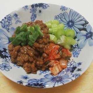 キムチとセロリの変わり納豆