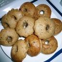 黒ゴマきなこ焼きドーナツ