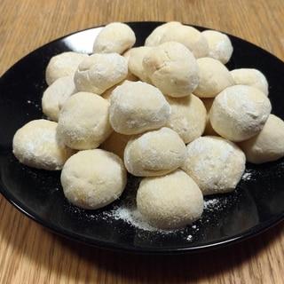 ポリ袋deサクサクスノーボール(プレーン)