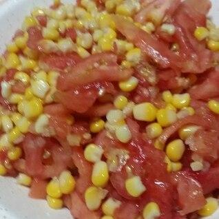 トマトとコーンのオリーブオイルサラダ