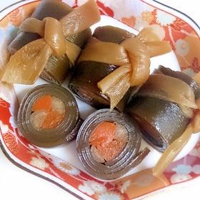【野菜】昆布巻き