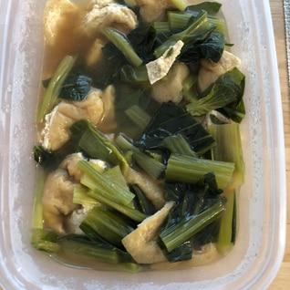 小松菜と油揚げの煮物☆