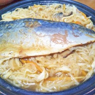 鯖味噌煮&ミックス切干大根のスープ蒸し