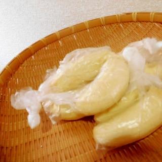 バナナの冷凍保存方法