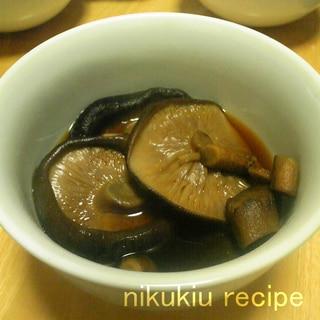 簡単おいしい!生しいたけの含め煮